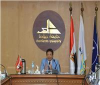 جامعة دمياط.. من أفضل ١٠ جامعات مصرية بتصنيف «Nature Index»