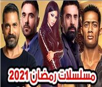 تغيير أسماء مسلسلات رمضان.. موضة جديدة تضع القنوات العارضة فى مأزقٍ
