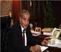 وزير التموين: اليوم .. افتتاح عدد من المشروعات بالقليوبية