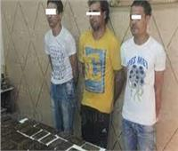 ضبط 3 تجار مخدرات بـ150 طربة حشيشبالإسكندرية