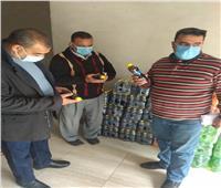 اعدام 3 اطنان من الأغذية الفاسدة داخل مخزن ومصنع بالشرقية