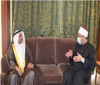 وزير الأوقاف يثمن دور ملك البحرين في دعم إعلاء الوسطية