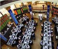 اختتام البورصة المصرية على تباين بكافة المؤشرات