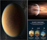 بسبب «نشاط بركاني».. اكتشاف كوكب يشكل غلاف جوي جديد