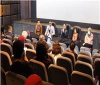 عرض 4 أفلام قصيرة بنادي «سينما الشباب»
