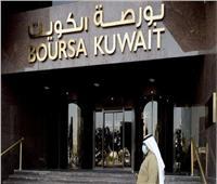 بورصة الكويت تختتم جلسة الأحد على تباين كافة المؤشرات