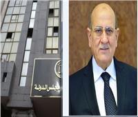 مجلس الدولة يكشف تفاصيل تعيين قاضيات
