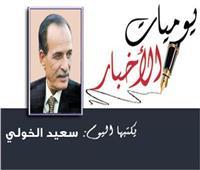 زواج ابنة الأشراف الذى أشعل مصر!