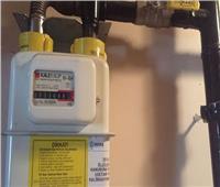 تحذير من البترول بخصوص عدادات الغاز الطبيعي المنزلي