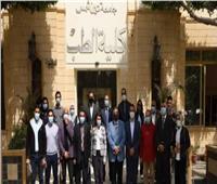 طب عين شمس تستقبل لجنة أعمال مراكز الاختبارات الإلكترونية