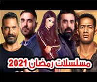 29 مسلسلاً بسباق رمضان.. السقا وكرارة في مواجهة «اختيار» كريم ومكي