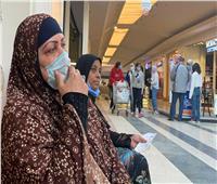 بيانات «الصحة» تكشف تراجع نسب شفاء مرضى كورونا لـ77.1%