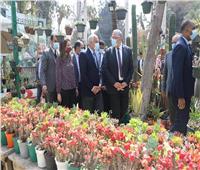 محافظ الجيزة يدعو المواطنين لزيارة معرض زهور الربيع بحديقة الأورمان