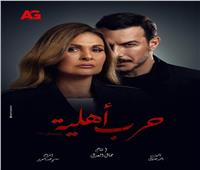 جامد وخجول.. يسرا تكشف إنطباعها عن تعاونها الأول مع باسل خياط