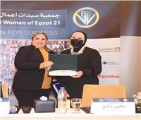 نيفين جامع: نتوسع في تمويل مشروعات المرأة في الريف والصعيد