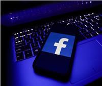 «فيسبوك» يتخذ خطوات بشأنلقاحات كورونا.. تعرف عليها