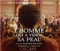 ترشيح الفيلم التونسي «الرجل الذي باع ظهره» لجائزة الأوسكار