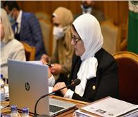 وزيرة الصحة: الأطقم الطبية هم أبطال تجربة مصر في مواجهة كورونا
