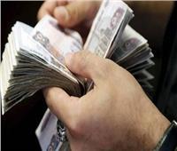 ضبط «مستريح جديد» تلقى أموال من المواطنين بزعم توظيفها