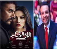 «قولتلك مالهاش كبير».. أزمة جديدة بين ياسمين عبد العزيز وشقيقها بسبب «العوضي»