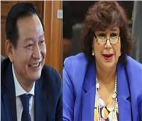 وزيرة الثقافة وسفير فيتنام يتحدثان عن العلاقات الثقافية المشتركة.. اليوم