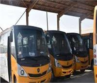 هيئة المجتمعات العمرانية الجديدة تنظم ورشة عمل عن النقل الجماعي