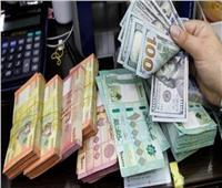 الليرة اللبنانية تنهار أمام الدولار الأمريكي