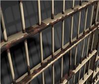 المشدد ٣سنوات لمتهمين أحرزا مواد مفرقعة بغير تصريح