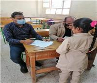 بدء مبادرة الكشف عن أمراض سوء التغذية لتلاميذ المدارس بقنا