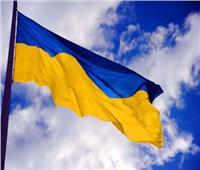 أوكرانيا تبحث تعزيز التعاون الاقتصادي مع فيتنام