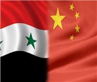 سوريا ترفض التدخلات الخارجية في شؤون الصين