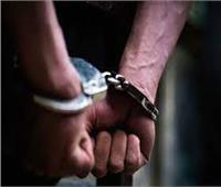 ضبط شخص لقيامة بتصنيع المواد المخدرة بمدينة نصر