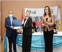 «التنمية المحلية» تكرم جاكلين عازر نائب محافظ الإسكندرية في يوم المرأة المصرية