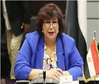 وزيرة الثقافة: المهرجان القومي للسينما يعود بشكل جديد.. الثلاثاء