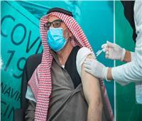 السعودية: لم نرصد أي حالات لجلطات الدم بسبب لقاحات كورونا