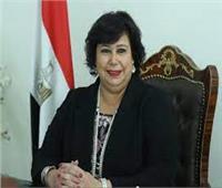 وزيرة الثقافة: المرأة الصعيدية تعد رمزاً للكفاح على مر العصور