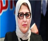 وزيرة الصحة للمصريين: تجنبوا التجمعات وحافظوا على إجراءات الوقاية في رمضان
