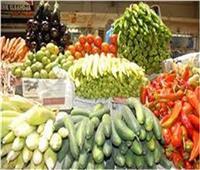 أسعار الخضروات في سوق العبور اليوم.. والبصل من 2.50 إلى 5 جنيه