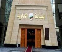 إحالة وكيل وزارة و4 مسئولين للمحاكمة أهملوا في متابعة أعمال النظافة