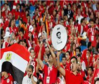 مباراة مصر وجزر القمر بدون جمهور