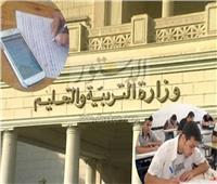جدول امتحانات الفصل الدراسي الأول لطلاب 3 إعدادي بالسعودية