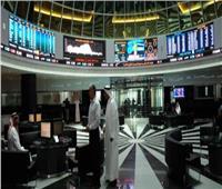 بورصة البحرين تختتم جلستها اليوم بتراجع المؤشر العام بنسبة 0.45%
