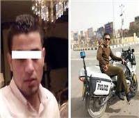 تأجيل طعن المتهم بقتل ضابط مرور كفر الشيخ لـ19 مايو