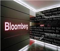 بلومبرج: استمرار خسائر سندات الخزانة الأمريكية للأسبوع السابع