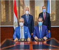 بروتوكول تعاون بين محافظة الغربية وجامعة طنطا لدعم الأنشطة الطلابية