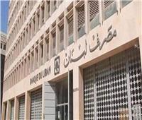 «مصرف لبنان»: ندرس اقتراحات تستهدف خفض سعر صرف الدولار