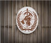 الصحة العالمية توصي بمواصلة استخدام لقاح «أسترازينيكا»