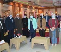 محافظ المنيا يعقد حوارا مجتمعيا مع أهالي مغاغة ضمن «حياة كريمة»