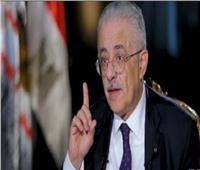 وزير التعليم: دول كبرى تطلب تدريس مناهجنا من «KG1» لـ«3 ابتدائي»