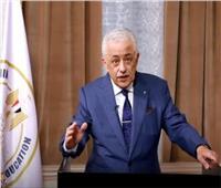 شوقي: البنك الدولي واليونسكو سيعرضان تجربة تطوير التعليم في مصر بمؤتمر دولي